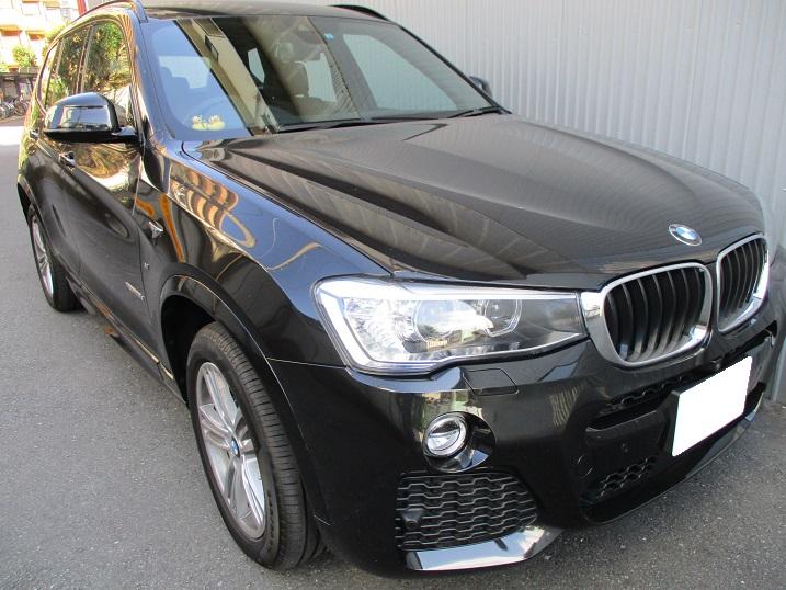 【調布市】BMW X3 リアバンパー キズ修理
