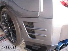 ニッサン,GT-R,R35,リアバンパー,サイドエアダクト,塗装,加工,取り付け.カスタム,エステック