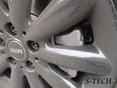 BMW,MINI,クーパーS,ブレーキ,キャリパー,カスタム,塗装,エステック