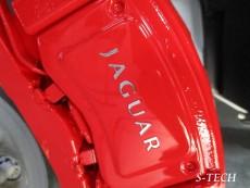 ジャガー,XJ,ブレーキ,キャリパー,塗装,カスタム,エステック