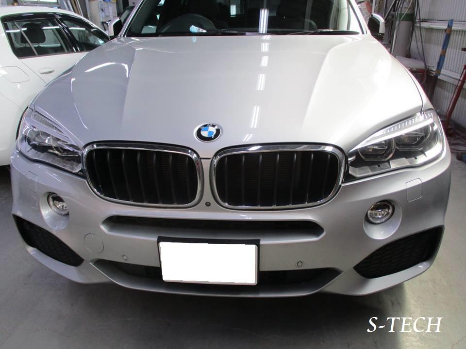 【世田谷区】BMW X5 F15 左リアドア・左サイドステップ 傷凹み 板金塗装