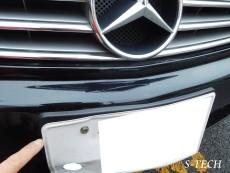 メルセデスベンツ,CLS350,W219,フロントバンパー,ナンバー,キズ,再交付,修理,塗装,部品,交換,エステック