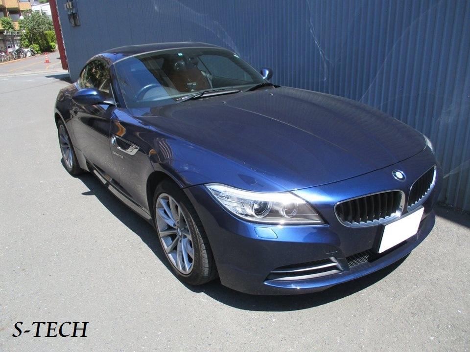 【調布市】BMW Z4 E89 フロントバンパー 傷 修理塗装
