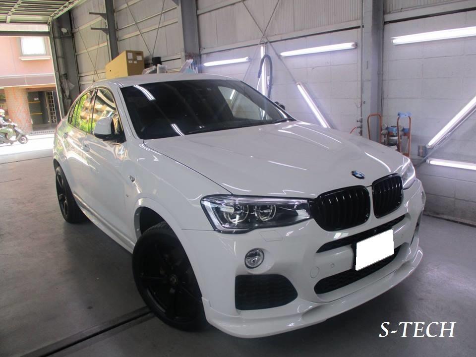 【練馬区】BMW X4 E26 フロントバンパー・フロントバンパースポイラー キズ変形 修理塗装