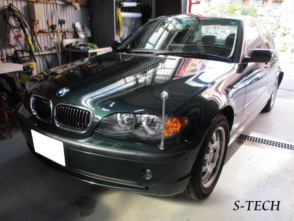【世田谷区】BMW 320i E46 リアバンパー 傷 修理塗装