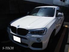 BMW,X4,F26,リアバンパー,ディフューザー,キズ,修理,塗装,エステック