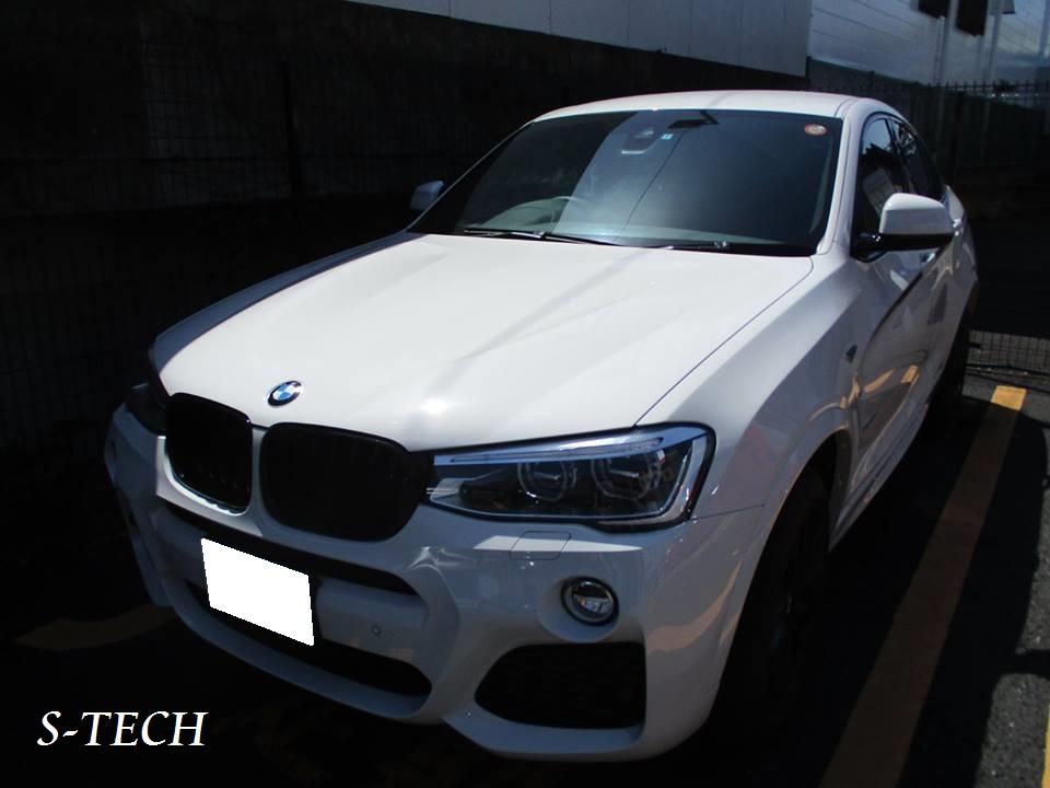 【品川区】BMW X4 F26 リアバンパーディフューザー キズ 修理塗装