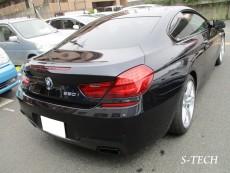 BMW,650i,F13,リアバンパー,擦り傷,修理,塗装,エステック
