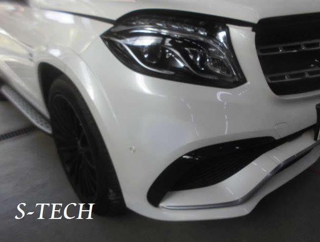 【品川区】メルセデスベンツ GLS63 X166 フロントバンパー キズ 修理塗装