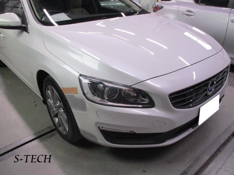 【品川区】ボルボ V60 フロントバンパー 擦り傷 修理塗装
