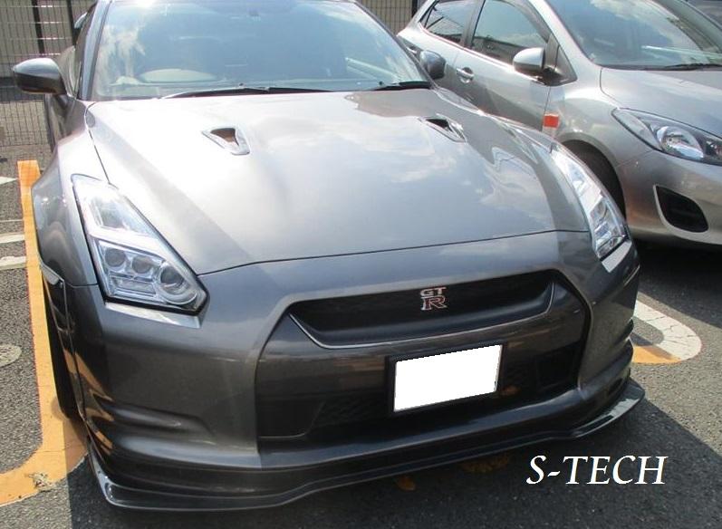 【世田谷区】ニッサン GT-R R35 右フロントフェンダーパネル キズ凹み 板金塗装