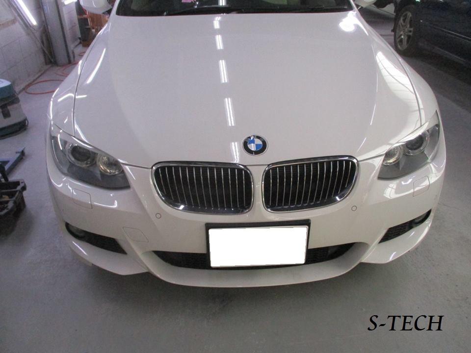 【調布市】BMW 335i E92 フロントバンパー キズ 修正塗装