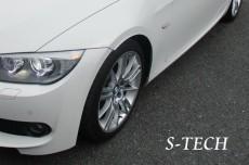 BMW,335i,E92,フロントバンパー,キズ,修正,塗装,修理,エステック
