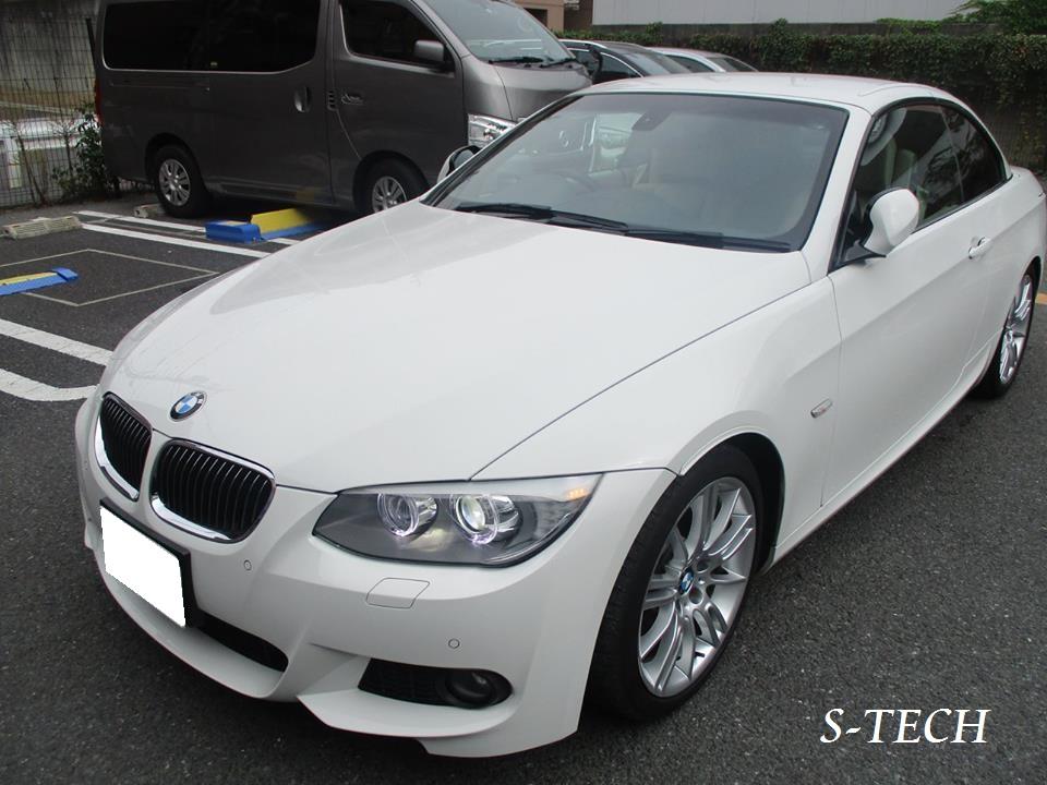 【調布市】BMW 335i E92 リアバンパー キズ 割れ 修正塗装