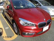 BMW,218d,リアバンパー,キズ,ヘコミ,修理,塗装,エステック