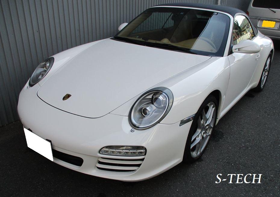 【品川区】ポルシェ 911 997 リアバンパー キズ 修理塗装