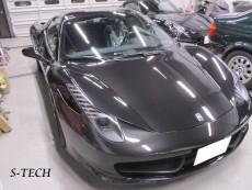 フェラーリ,458スパイダー,車検整備,ブレーキ,パーツ,交換,エステック