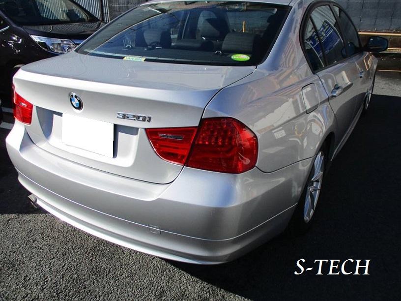 【品川区】BMW 320i E90 リアバンパー キズ凹み 修理塗装