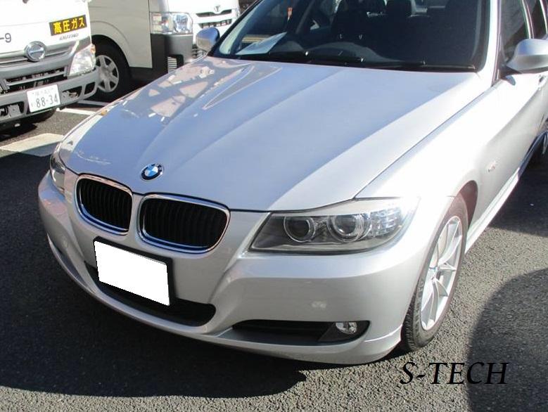 【品川区】BMW 320i E90 フロントバンパー キズ 修理塗装