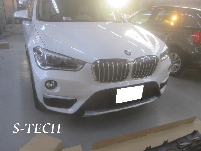【調布市】BMW X1 F48 リアバンパー キズ 修理塗装