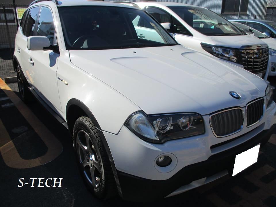 【品川区】BMW X3 E83 リアバンパー キズ割れ 新品純正パーツ 塗装交換修理