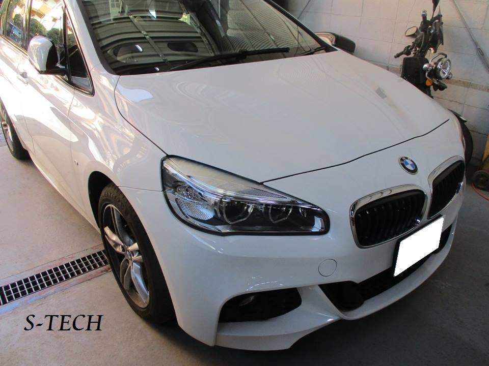 【世田谷区】BMW 218d F45 フロントバンパー キズへこみ 修理塗装