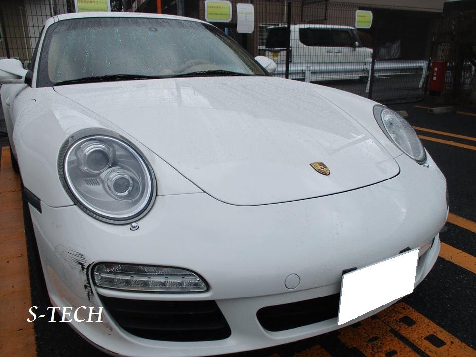 【調布市】ポルシェ 911 カレラ フロントバンパー キズ 修理塗装